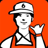 小六哥外卖配送软件v1.1.3.20200622  安卓版