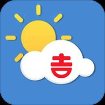 好运天气预报全国版v1.0.1 免费版
