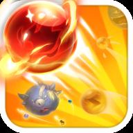 球球兵团手游最新版v1.3.3 最新版