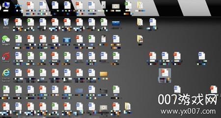 腾讯桌面整理官方助手3.1.1424.127 绿色免费版