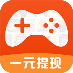游戏赚红包福利版v1.42 正式版