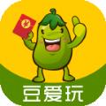 豆爱玩礼包版v1.3.3 最新版