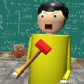 失控的数学老师官方版v1.0 免费版v1.0 免费版