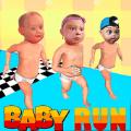 婴儿快跑3d单机版v1.0 最新版