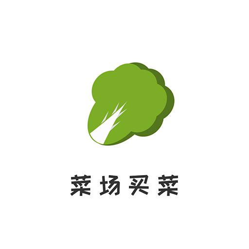 菜场买菜线上买菜软件v2.2.6  安卓版
