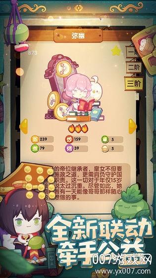 爆炒江湖官方正式版v1.9 最新版