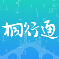 桐行通便民软件v1.4.2  安卓版