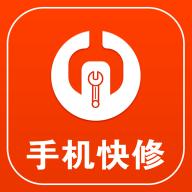 乐邦达手机维修软件v1.0.16  安卓版