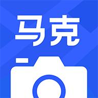 马克水印相机免费拍照软件v1.4.1  安卓版