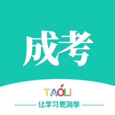 桃李课堂自考学习软件v1.0.4  安卓版