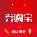 券购宝超值返利版v1.2.0 免费版