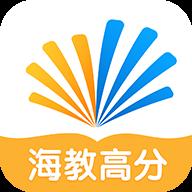 海教高分官方最新版v3.0.8.0 安卓版