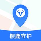 探鹿守护官方安卓版v1.0 最新版
