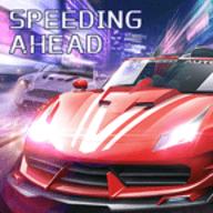 超速前进赛车无限金币版v1.5 传奇版
