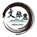 文旅惠旅行软件v1.0.40  安卓版