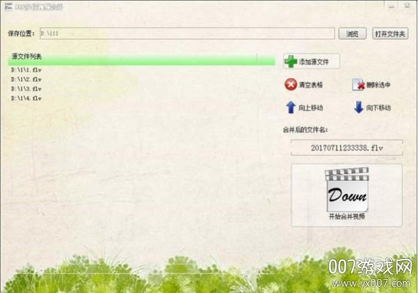 视频下载高手官方免费版v75.0 最新版