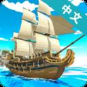 海盗世界海战中文破解版v1.30 最新版