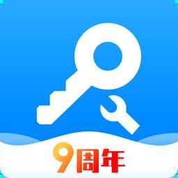 八门神器九周年活动交易版v3.7.8  最新版