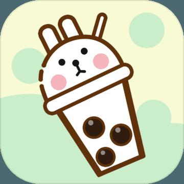 我的奶茶屋中文完整版v1.0 免费版