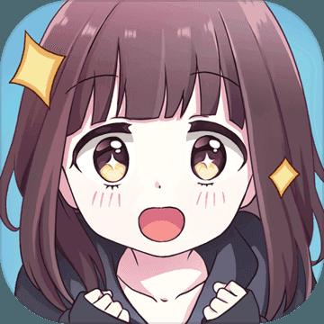 胡桃日记表情包少女官方安装包v1.5.1.0  免费版