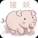 猪妖快手一键取消关注手机盒子v1.0.1 免费版