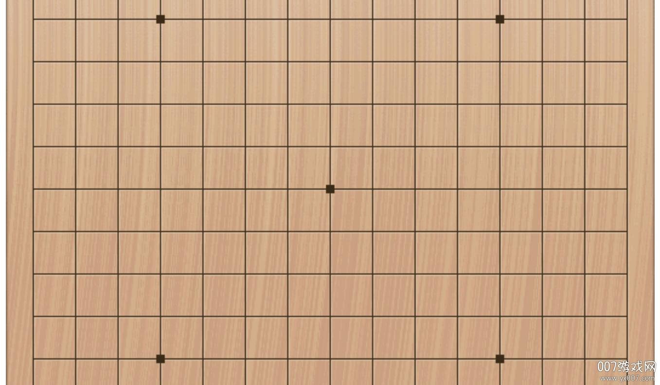 移子棋最新版