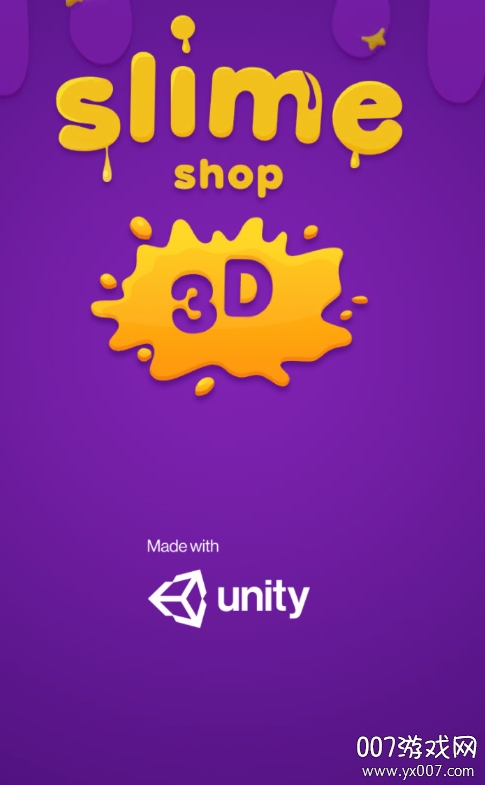 粘液商店3D免费版