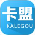 卡盟平台官网版appv2.1.4 免费版