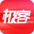 极客试用app官方版v0.0.33 免费版