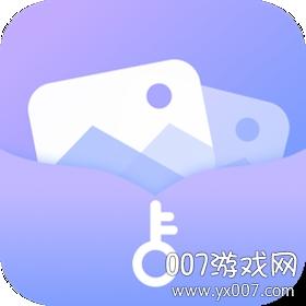 一秘相册app官方版v2.4.5 免费版