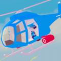 直升机爆射无广告版v0.1 手机版