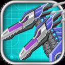 机器双头翼龙模拟器免费版v2 安卓版