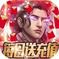 战神不败星耀版v1.0 手游版