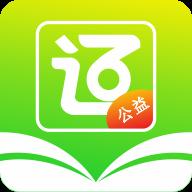 e考证通手机辅导软件v1.1.7 安卓版