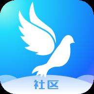 喜玛雅客官方手机版v1.0.1 最新版