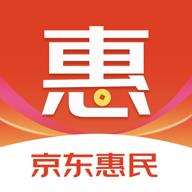 惠民达人优惠福利版v7.1.1 安卓版