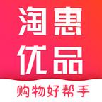 淘惠优品官方优惠版v1.2.17 最新版