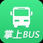 掌上巴士乘客版v1.1.0 官网版v1.1.0 官网版