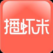 播虾米最新福利版v1.0.1  官方版