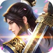 剑之传说官网版v1.0.0 苹果版