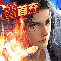 神行九歌官网正版v1.0 礼包版