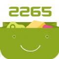 2265游戏盒子破解版v1.192 安卓版