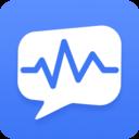 语音文字转换器APP推荐版v1.55 最新版