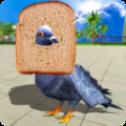 鸽子鸟模拟器免费版v1.0 手机版