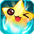 魔法消星星完整关卡免费版v2.2 最新版