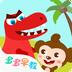 多多恐龙岛儿童益智版v1.8.07 最新v1.8.07 最新版