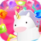 独角兽糖果消消乐免费畅玩版v1.0 最新版