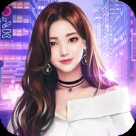 恋爱吧总裁免付费版v1.0.0 最新版