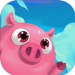 飞天小乳猪趣味闯关版v1.3 最新版