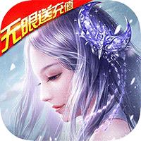 龙神大陆无限钻石版v1.0 兑换码版